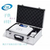 Wholesale hydrogen spaChuanghui Popular Portable Bath Machine Active FCC/CE/PSE/NQS MCS-II from china suppliers