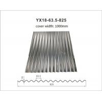 Wholesale Hot Dipped Galvanized Corrugated Metal Roofing Tiles Thickness 0.14mm - 1.2mm from china suppliers