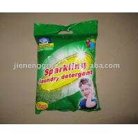 Quality washing powder supplier for sale