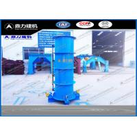 Buy cheap Vertical Vibration Concrete Pipe Mold With 12 Months Warranty from wholesalers