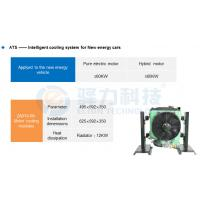 Quality Hot Sale Smart Motor Cooling System for Electric Bus with best price for sale