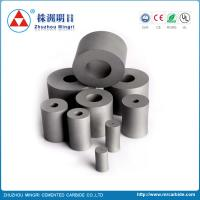 Wholesale Cemented Carbide Die for cold heading from china suppliers