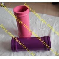 Buy cheap DN125 Concrete pump pipe from wholesalers