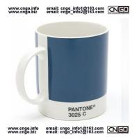 Wholesale needs for you PANTONE colors mug spots cup mugs number.3025C mug wholesale mugs from china suppliers