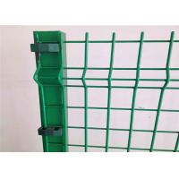 China Welded Wire Mesh Security Curved Metal Fence PVC Powder Coated 3D Fence Panel on sale