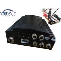 Wholesale Car Video CCTV Mobile DVR from china suppliers