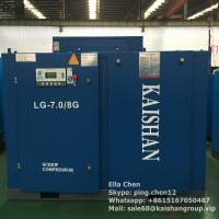 Wholesale Oil Lubricated Screw Air Compressor / 50hp 45kw 116psi Air Cooled Stationary Instrument from china suppliers