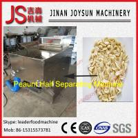 Wholesale Automatically Stainless Steel Peanut Half Separating Machine Easy To Use from china suppliers