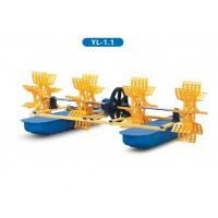 Wholesale Paddle Wheel Aeration Equipmet Fish Shrimp Farming Aerator Waterwheel Aerator 1.1KW from china suppliers
