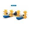 Buy cheap Paddle Wheel Aeration Equipmet Fish Shrimp Farming Aerator Waterwheel Aerator For Sale from wholesalers