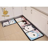 Wholesale Fashion Design Machine Washable Kitchen Mats Comfortable Heat Transfer Print from china suppliers