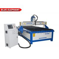 Wholesale 1530 Cnc Router Plasma Cutting Machine For Wood Furniture Welded Structure from china suppliers