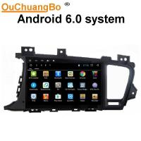 Wholesale Ouchuangbo car multi media stereo radio android 6.0 for Kia K5 with 3g wifi bluetooth gps 4*45 Watts amplifier from china suppliers