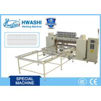Wholesale Multi-point Spot Welding Machinery for Welded Wire Mesh Indstry from china suppliers