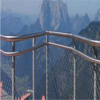 Wholesale Ferruled type 60 mm eye mesh size cable wire mesh balustrade infill panel from china suppliers