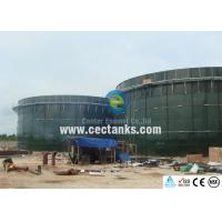 Wholesale Anti - Adhesion Steel Potable Water Storage Tanksin Glass Lined Panel from china suppliers