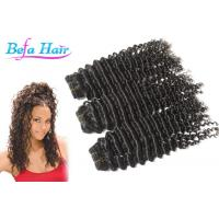 Wholesale Unprocessed Deep Curl Malaysian Virgin Hair , 16 Inch Virgin Remy Hair Extension from china suppliers