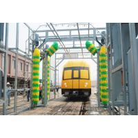 Wholesale Train wash equipment AUTOBASE-T11 from china suppliers