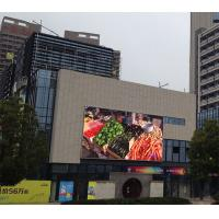 Wholesale P10 DIP Outdoor Full Color LED Display High Definition LED Screen from china suppliers