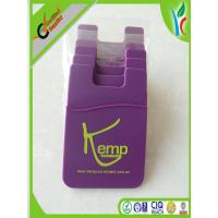 Quality Elegant Purple Cell Phone Silicone Cases Smart Wallet 87 x 57 x 3mm for sale