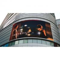 Wholesale Big Outdoor LED Video Wall Screen / commercial LED Billboard Advertising from china suppliers