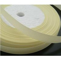Wholesale the ribbon retreat supplier from china suppliers