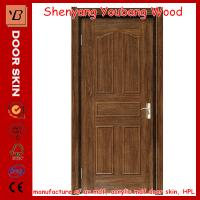 Wholesale Melamine Moulded Door Skin MDF from china suppliers