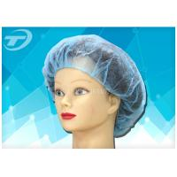 Wholesale Polypropylene Disposable Surgical Caps With Elastic 18'' 21'' 24'' for Medical use from china suppliers