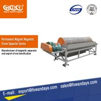 Quality Permanent Fine Ore Drum Type Magnetic Separator For Mining 3.5KW 380V 20 - 40m3/H for sale