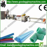 Wholesale EPE Foam Pipe /Stick Extrudsion Line (FC-75 ) from china suppliers