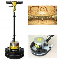 Buy cheap SL-17F Orbital Floor Polisher from wholesalers