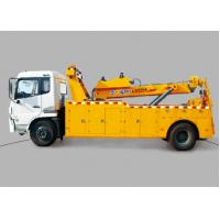 Wholesale 5000kg XCMG tow trucks XZJ5160TQZA4, Breakdown Recovery Truck for treating vehicle failure and accidents from china suppliers