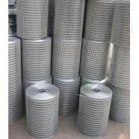 Wholesale Roll welded wire mesh from china suppliers