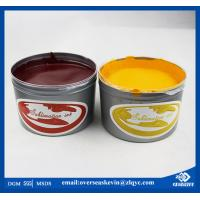 Buy cheap 2016 hot selling CMYK sublimation ink for canon pixma from wholesalers