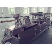 Wholesale High Output Blister Pack Machine PLC Control Servo Double Drive Strucyure from china suppliers