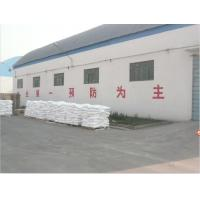 Zhonglan Industry Co., Ltd