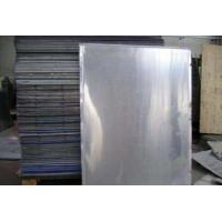 Wholesale Hot Dipped Galvanized Steel Sheet from china suppliers