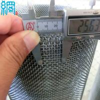 Wholesale Square Hole #8X8 Mesh Crimped Wire Mesh (ISO9001 Factory) from china suppliers