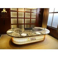 Wholesale Japanese Style Oval Shape Stainless Stell Teppanyaki Grill Catering Equipment from china suppliers