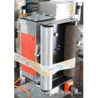 Buy cheap Stick Mark Machine from wholesalers