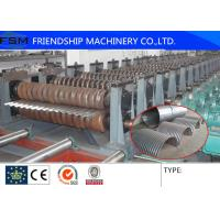 Wholesale 70T Galvanized Plate Steel Silo Forming Machine , Steel Corrugated Sheet Roll Forming Machine from china suppliers