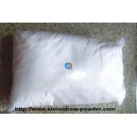 Wholesale White Healthy Weight Loss Pharmaceutical Raw Materials Orlistat for Treating Obesity from china suppliers