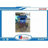 Buy cheap Manual PET Plastic Bottle Crusher Machine / Waste Plastic Crusher High Performance from wholesalers