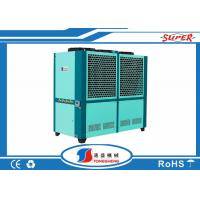 Wholesale Portable Water Chillers Industrial from china suppliers