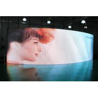 Wholesale Full Color P16 Rental LED Video Wall for Concert , Outdoor Advertising LED Display from china suppliers