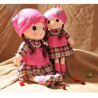 Buy cheap 2017 Best selling custom doll stuffed plush toy from wholesalers