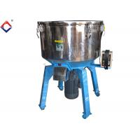 Wholesale Vertical Material Mix Machine 80 rotary speed , metal 380v Mixing Machine from china suppliers