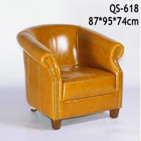 Wholesale QS-618;  modern genuine leather sofa chair, club furniture,office furniture, living room furniture, China sofa from china suppliers