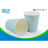 Wholesale Single Wall Disposable Hot Drink Cups , 8oz OEM Disposable Hot Drink Cups from china suppliers