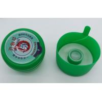 Wholesale Plastic 5 Gallon Water Bottle Caps One-Time Used Sticker Gasket , Sealed Bottle Cap from china suppliers